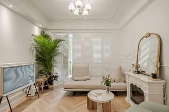 20万以上60平米公寓法式风格客厅图片大全