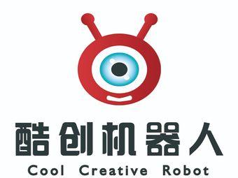 酷创l乐高机器人少儿编程