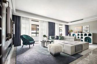 140平米四室一厅轻奢风格客厅装修案例