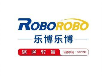 乐博乐博机器人编程(万达校区)