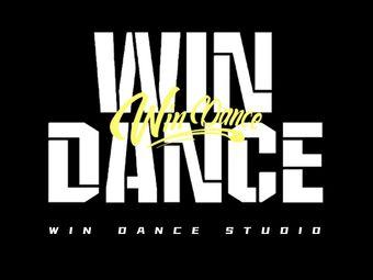 WIN DANCE街舞舞蹈培训公司(金宇店)