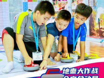 卓跃儿童运动馆・体能・篮球・跳绳(九鼎国际城店)