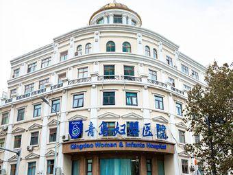 青岛妇婴医院体检中心
