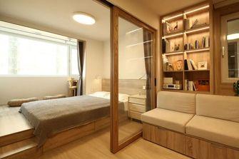 3-5万50平米三室三厅现代简约风格卧室图片大全