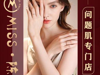 Miss·陈美肤中心