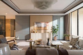 豪华型140平米四室两厅新古典风格客厅装修图片大全