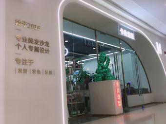 卡焱造型(万达商场店)