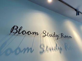 Bloom自习室
