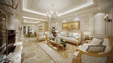 10-15万140平米别墅欧式风格客厅欣赏图