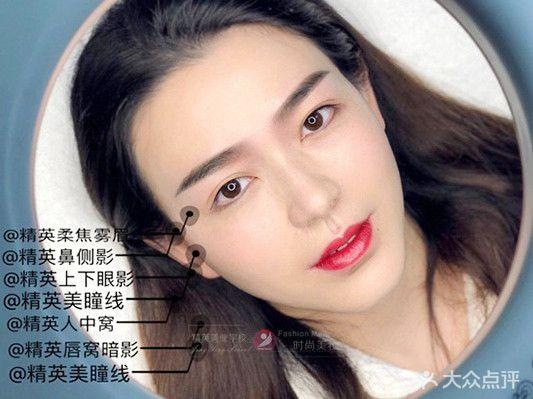 精英美业半永久化妆美甲美睫美容(惠城君尚店)