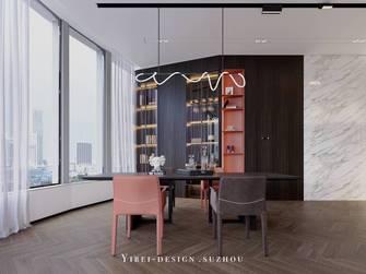 3-5万120平米现代简约风格餐厅设计图