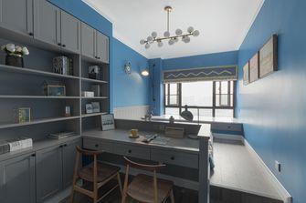 10-15万140平米四室两厅北欧风格书房效果图