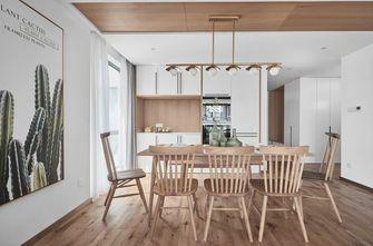 110平米三室两厅日式风格餐厅装修图片大全