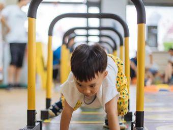 米能儿童体智训练中心(临安校区)