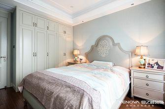 140平米三室两厅美式风格卧室效果图
