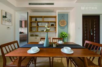 15-20万140平米四室两厅北欧风格餐厅效果图