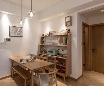 10-15万100平米三室一厅日式风格餐厅装修图片大全