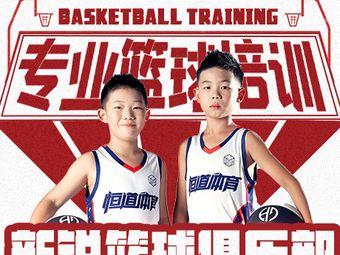 新锐青少年篮球培训(桐梓坡校区)