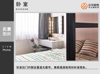 5-10万30平米超小户型欧式风格卧室装修案例