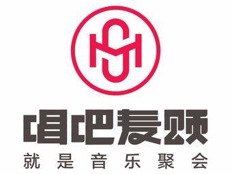 唱吧麦颂(惠新东桥对外经贸大学珠宝城店)