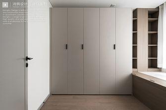 3-5万90平米三室两厅现代简约风格衣帽间效果图