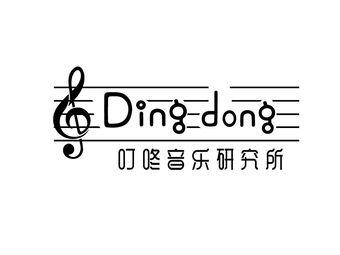 叮咚音乐研究所·KAWAI钢琴教室·声乐·双排键