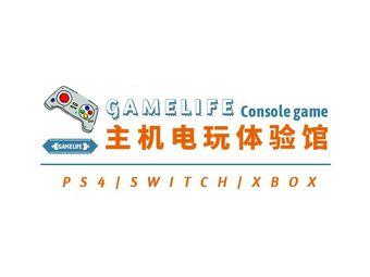 GAMELIFE游戏生活馆