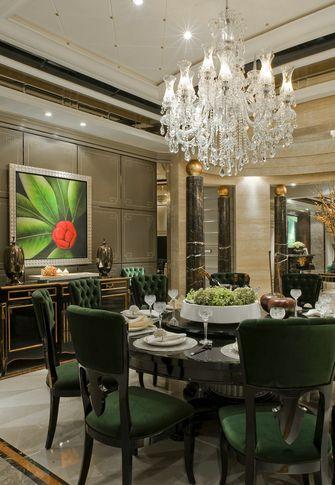 120平米三新古典风格客厅效果图