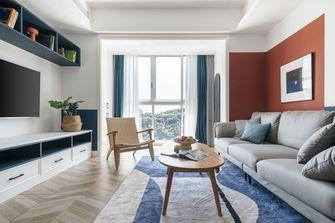 10-15万130平米三室两厅北欧风格客厅装修案例