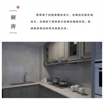 富裕型140平米四室两厅中式风格厨房图