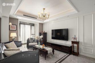 140平米三室四厅欧式风格客厅设计图