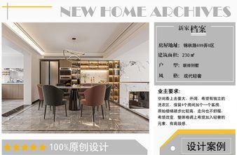 豪华型140平米别墅轻奢风格客厅装修效果图