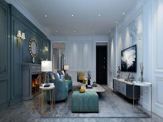 5-10万140平米四室四厅法式风格客厅装修图片大全
