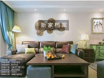 15-20万美式风格客厅装修案例