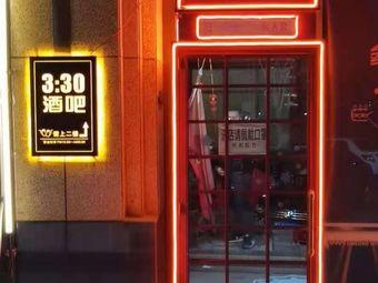 3:30酒吧