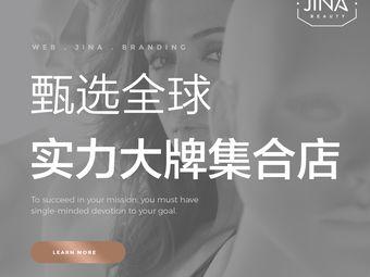 JINA BEAUTY·京澜皮肤科学美容(城东店)