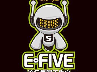 E-FIVE流行舞蹈工作室(仙岳悦享校区)