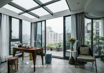 豪华型140平米复式现代简约风格阳光房装修案例