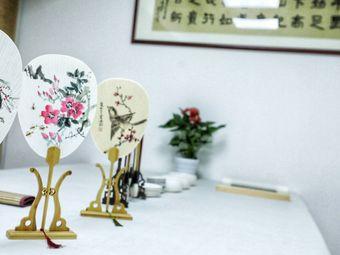 杭州清源书院