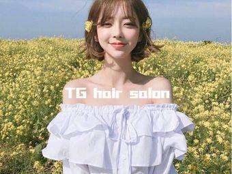 TG hair salon(红谷滩万达店)