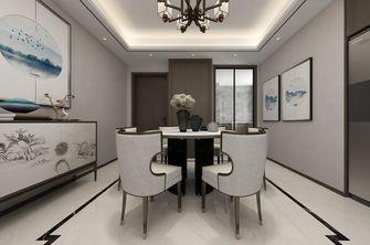 豪华型120平米四新古典风格餐厅欣赏图