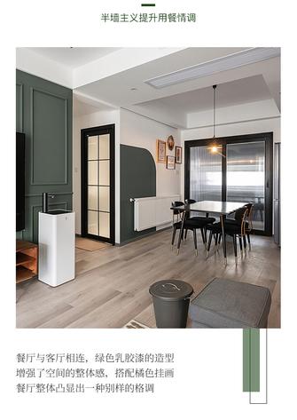 20万以上130平米四室两厅新古典风格餐厅图片大全