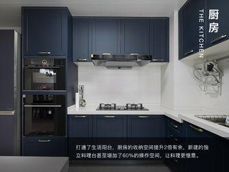 20万以上110平米三室两厅美式风格厨房图