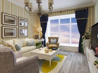 三室两厅美式风格客厅图片大全