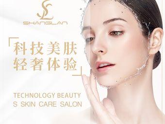 S Skin Care Salon