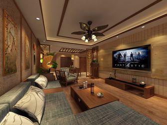 经济型120平米三东南亚风格客厅装修案例