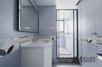 豪华型140平米复式混搭风格卫生间图