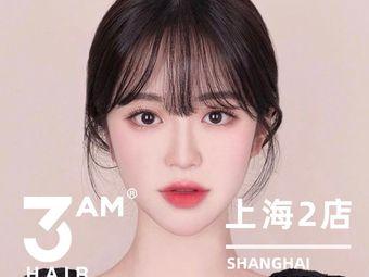 3AM HAIR SALON烫发染发接发(淮海中路店)
