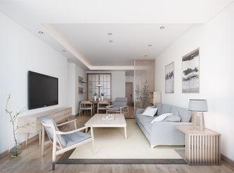 10-15万120平米三室一厅日式风格客厅效果图