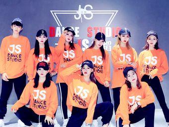 JS舞蹈全国连锁(华侨城购物广场店)